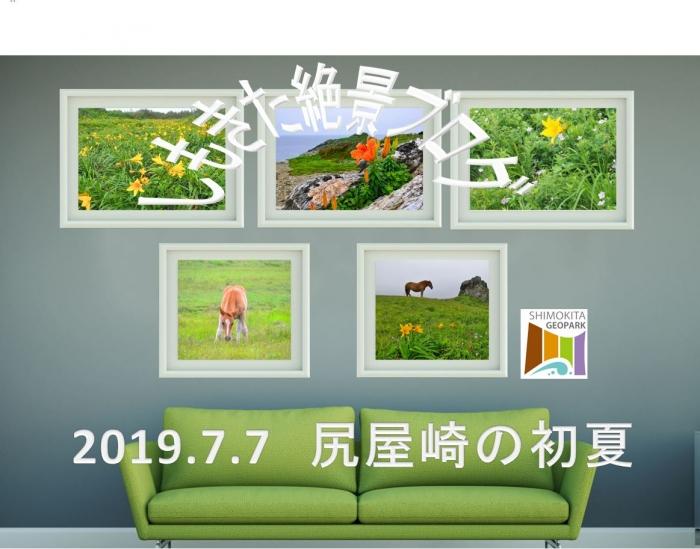 Photo_20190707160701