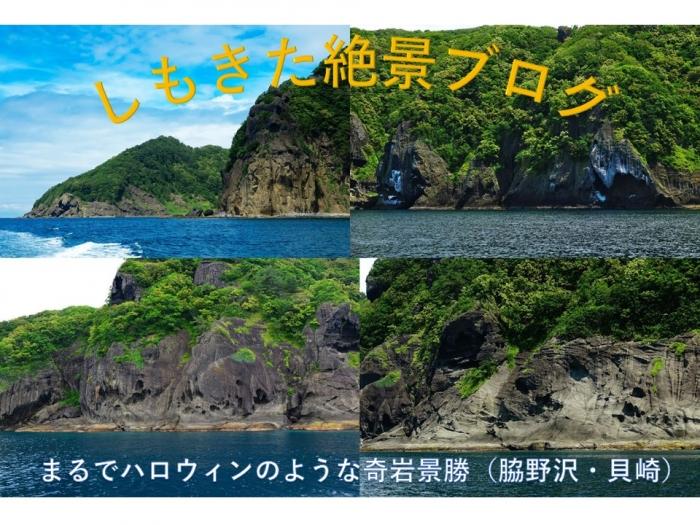 Photo_20200911142302